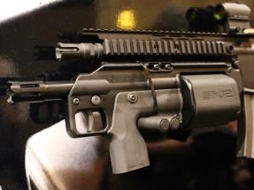 http://www.thefirearmblog.com/blog/wp-content/uploads/2014/01/six12-shotgun-attachment.jpg